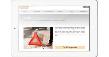 Сервис Резерв ОСАГО онлайн