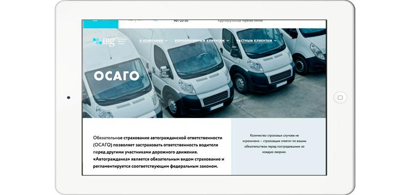 Страховая бизнес группа ОСАГО онлайн