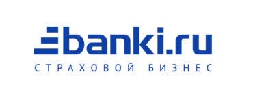 Банки.ру для агентов — доступ с высокими комиссионными выплатами
