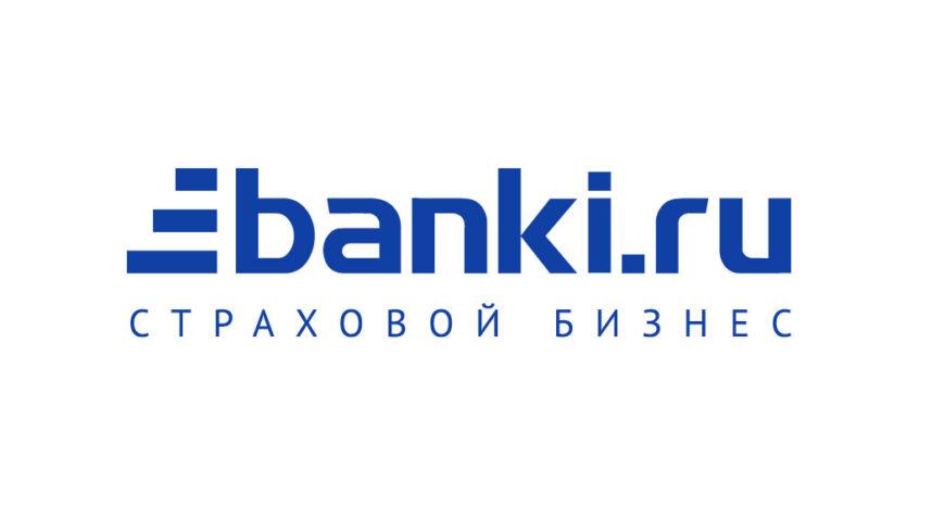 Банки.ру для агентов - доступ с высокими комиссионными выплатами