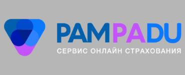 Pampadu.ru — агентский доступ в ЛК с высокими КВ