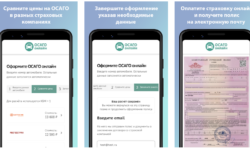 Мобильное приложение «ОСАГО онлайн калькулятор»