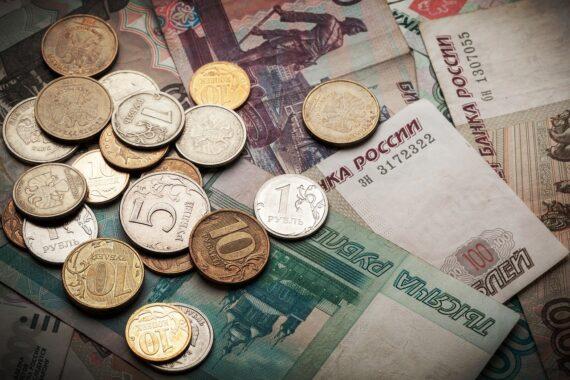 Центробанком РФ планируется введение расширения тарифного коридора ОСАГО к 24 августа