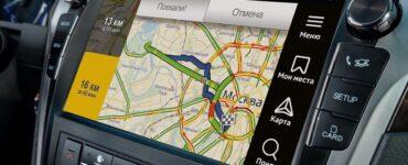 С «Яндекс.Навигатором» стало возможно оформление полиса ОСАГО